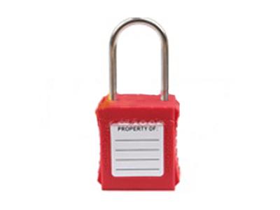 倾销44MMA型细短梁系列之安全挂锁_浙江哪里可以买到44MM A型细短梁系列之安全挂锁