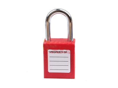 安全挂锁供应|专业的钢制短梁挂锁哪里买