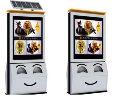 太阳能果皮箱特色及优点