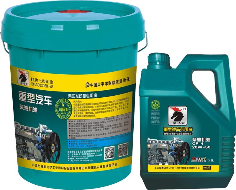 重汽专用润滑油供应厂家-哪儿能买到优惠的重汽专用润滑油