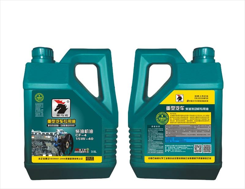 市轄區重汽專用潤滑油,報價合理的重汽專用潤滑油【訊息】