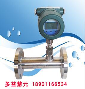 北京气体质量流量计价格 多益慧元 河北供应厂家