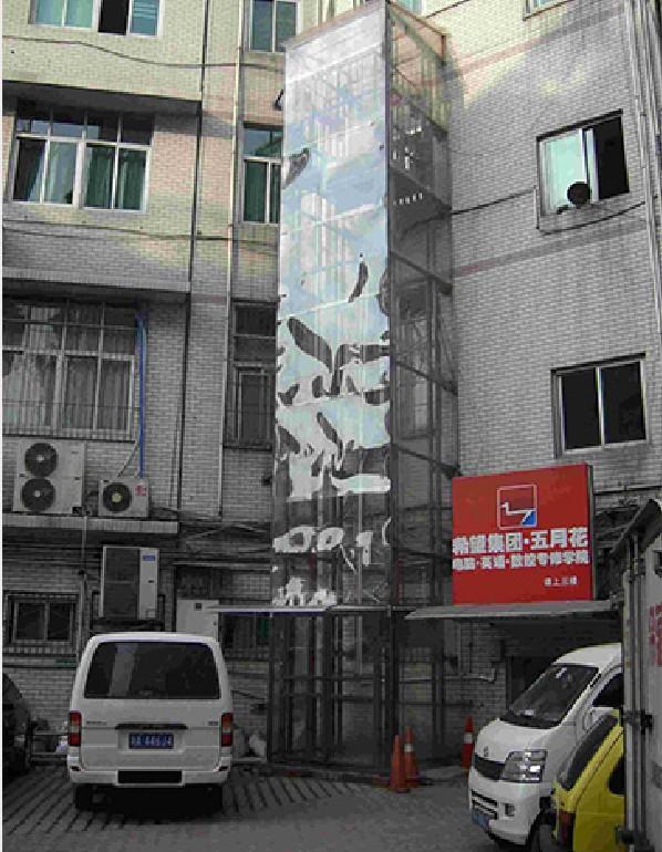 郑州优质山东货梯推荐——上海货梯