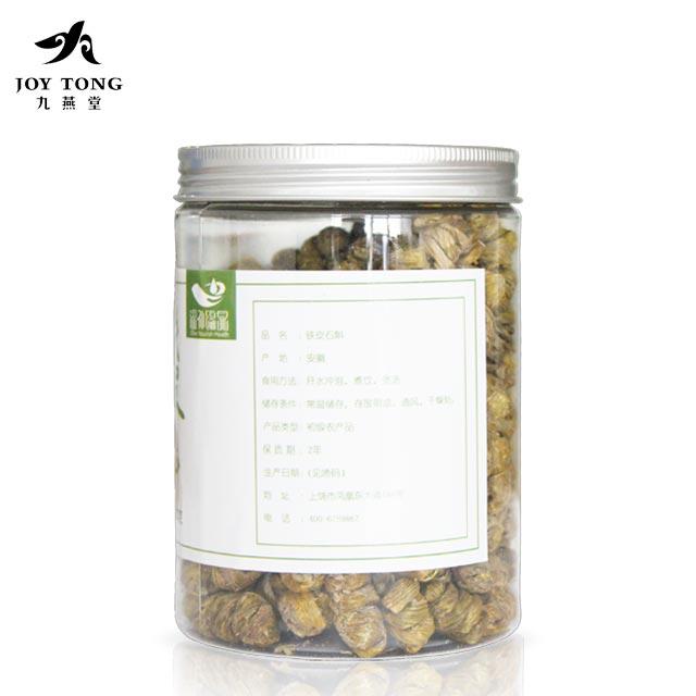 上海优质铁皮石斛专卖,高质量的铁皮石斛【荐】