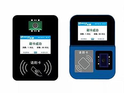 公交二维码多功能刷卡机