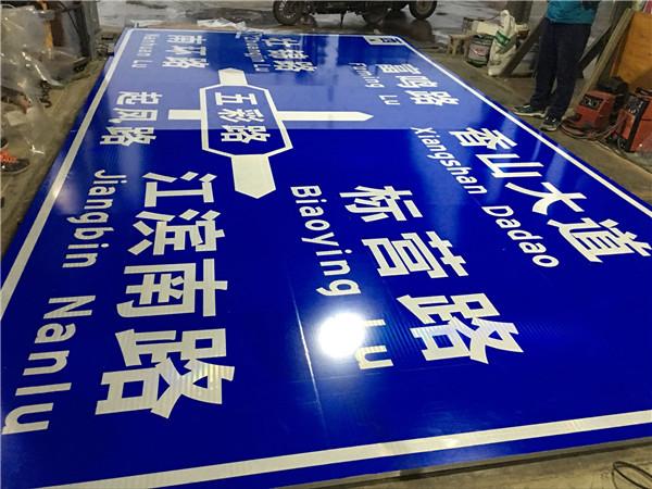 广西道路标牌加工-广西品牌好的标志牌
