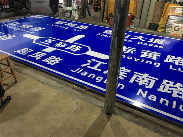 广西标志牌制作-品牌好的标志牌厂商