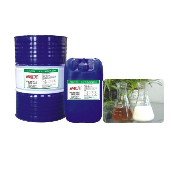 山东水溶性乳化切削液厂家直供质优价廉