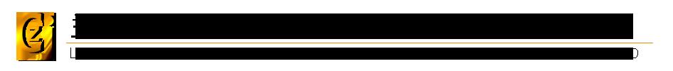 兰州创金泽自动门科技发展有限责任公司