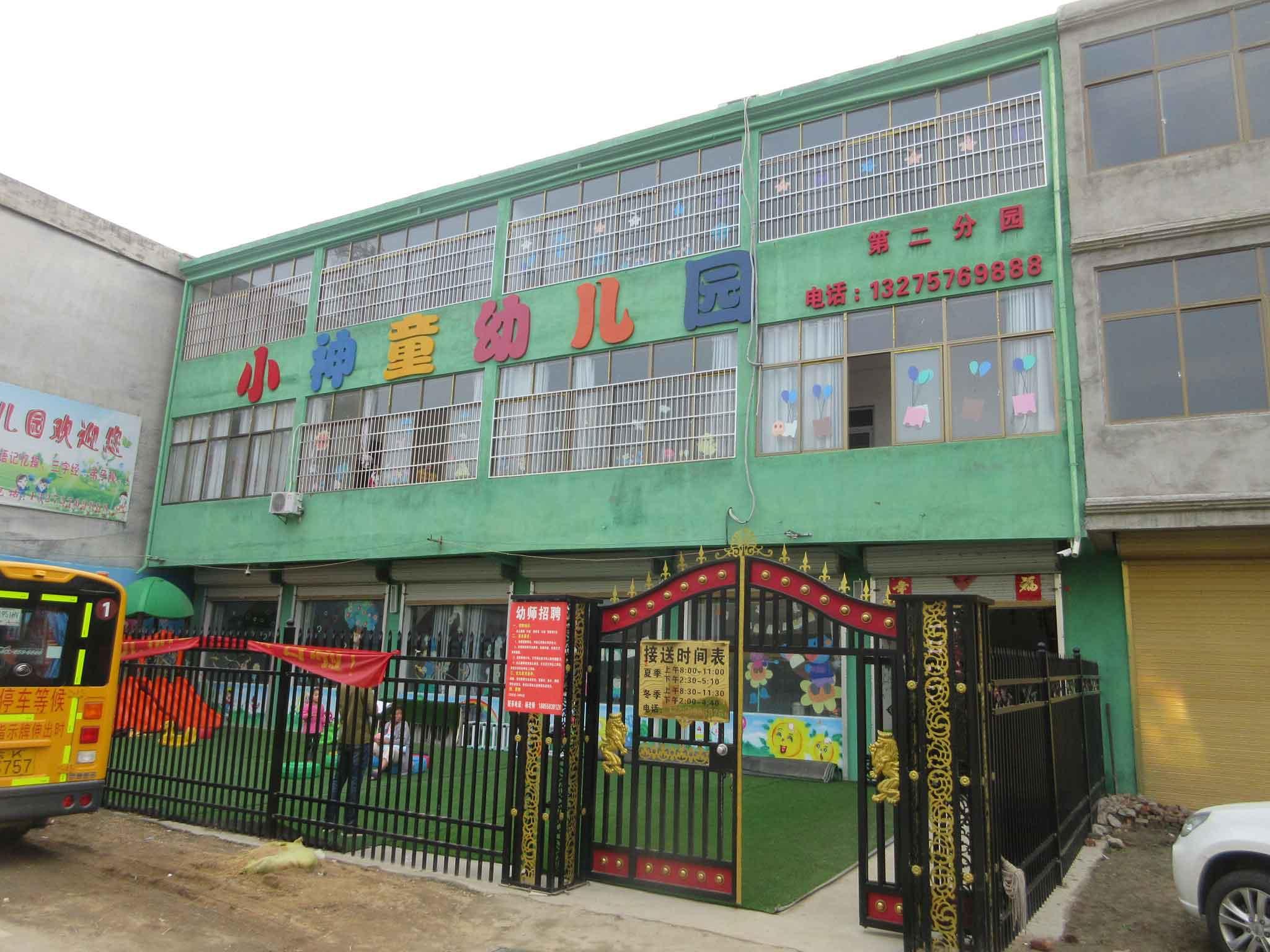 阜阳宾馆酒店幼儿园房屋质量安全检测
