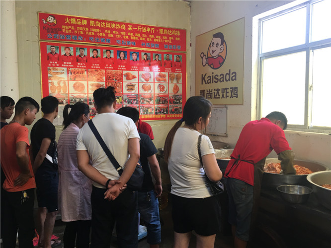郑州市凯尚达餐饮公司_专注郑州炸鸡加盟|新乡炸鸡店的加盟