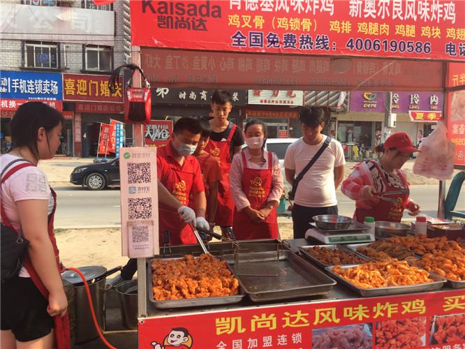 郑州炸鸡加盟找郑州市凯尚达餐饮公司_鹤壁炸鸡叉骨腌料店