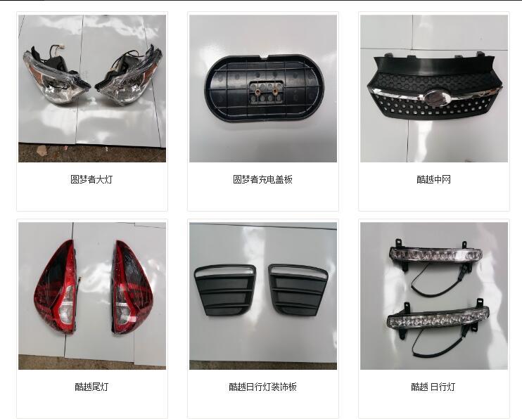 潍坊电动汽车配件|哪里能买到划算的丽驰电动汽车配件