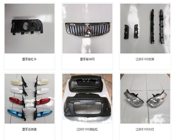 御捷电动车天窗配件_选称心的丽驰电动汽车配件就到俊通汽车配件有限公司