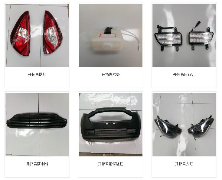 众泰云100s配件|邢台哪家生产的丽驰电动汽车配件可靠