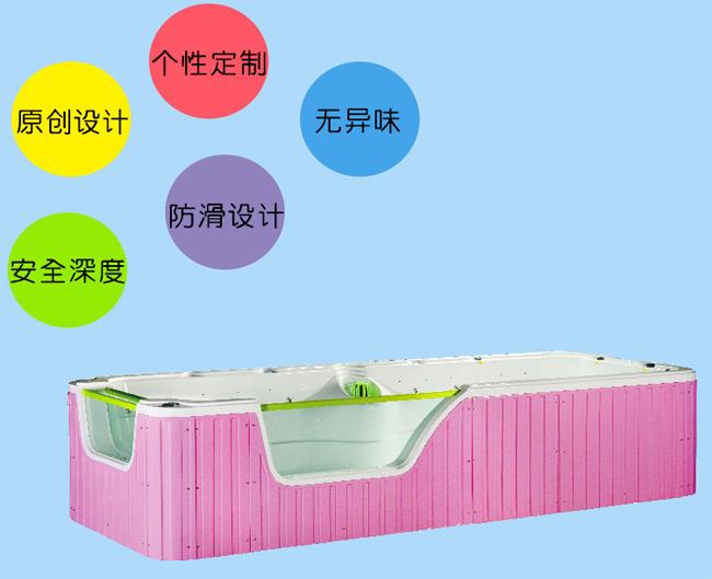 徐州质量好的亚克力婴儿游泳池推荐_性价比高的婴儿游泳池