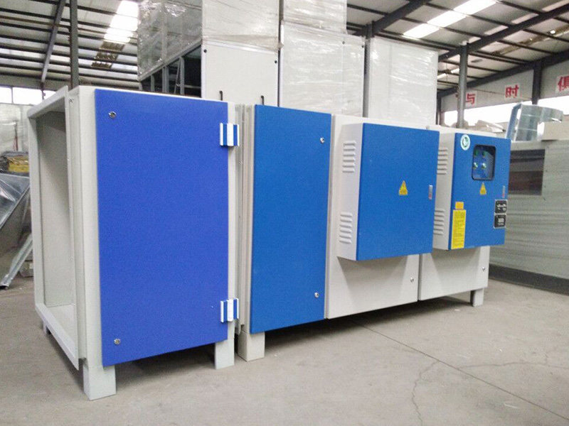 光氧催化废气处理设备厂家直销、定做、生产厂家【讯达】