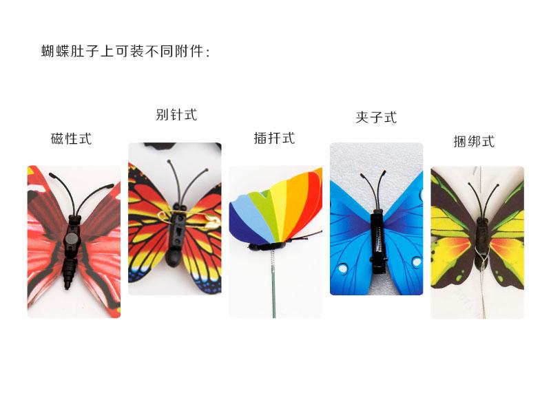 个性仿真蝴蝶|温州知名七色系单层套装厂推荐