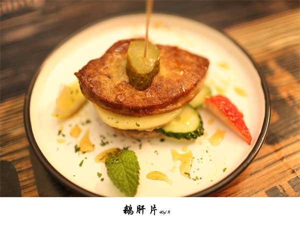 山东绿范食品专业供应正宗法式鹅肝酱,法国鹅肝酱