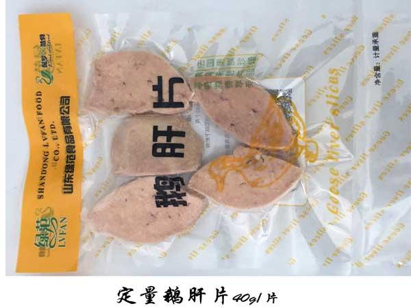 临沂声誉好的正宗法式鹅肝酱供应商,鹅肝酱怎么吃