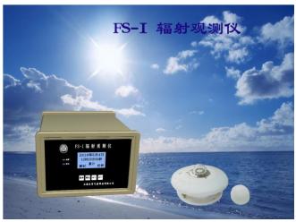 云南保山辐射观测仪批发零售找云南众拓科技有限公司