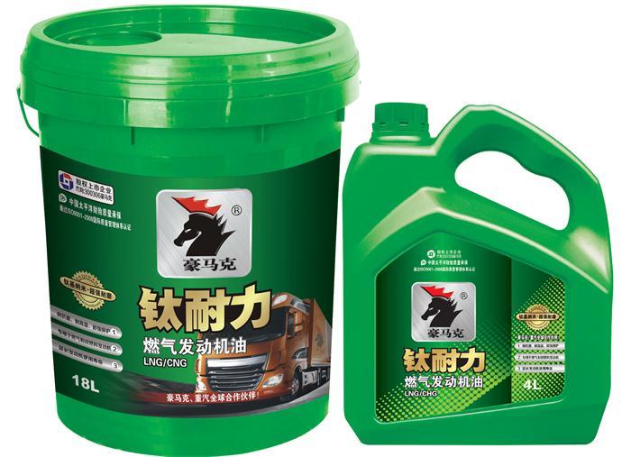 燃气发动机油价格-豪马克石油实惠的重型卡车发动机专用润滑油批发