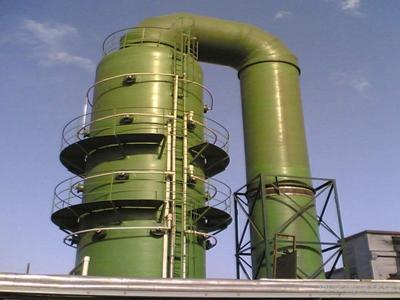 专业生产玻璃钢除尘脱硫塔