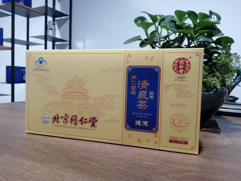 北京同仁堂牌清泉茶润肠通便改善胃肠便秘
