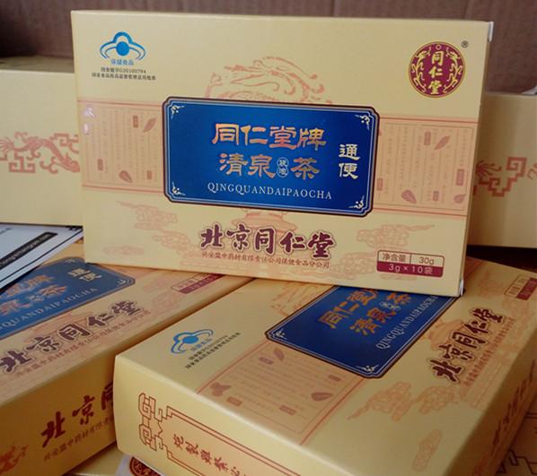 哪里有供应品质好的同仁堂牌清泉茶_北京同仁堂品牌