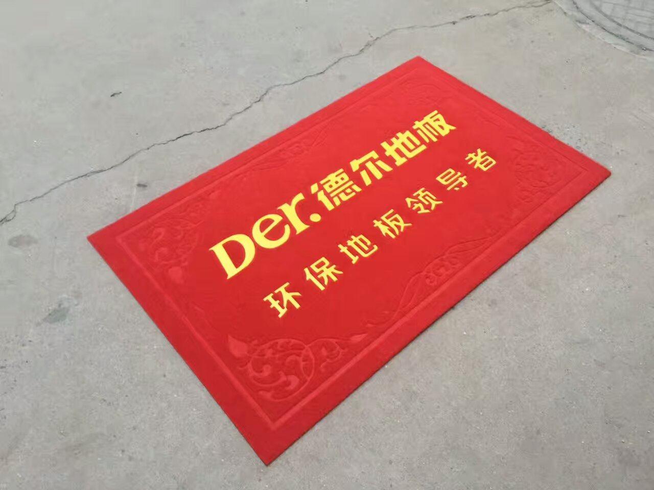 石家庄哪里有供应优惠的广告地毯,广告地垫哪家买