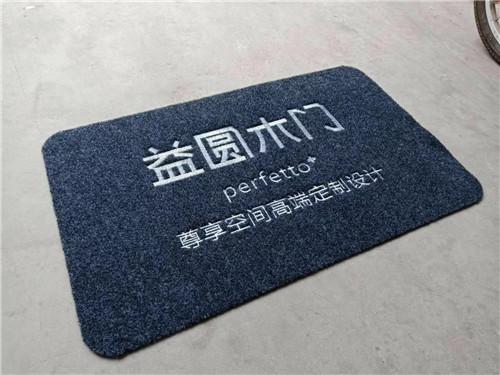 定制个性地毯-河北实惠的广告地垫品牌