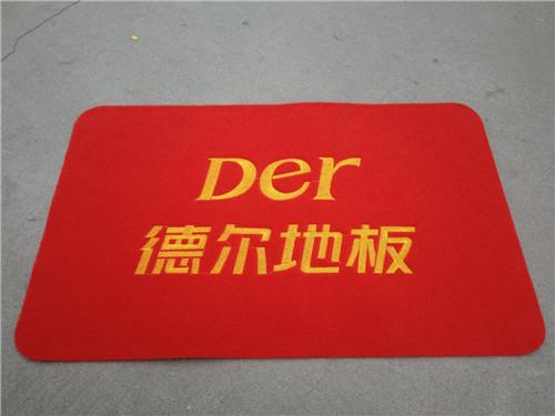 在哪能买到优惠的广告地垫——广告地垫定制logo库存