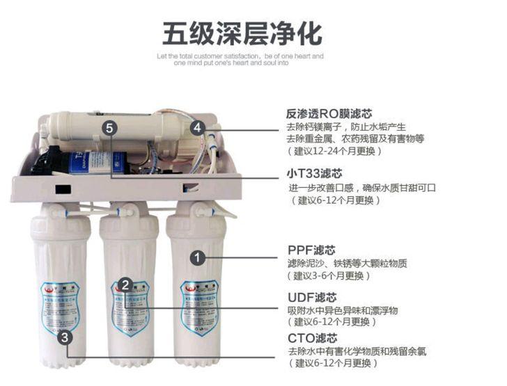 东莞直饮水纯水处理设备 厂家直销 价格优惠 质量保证
