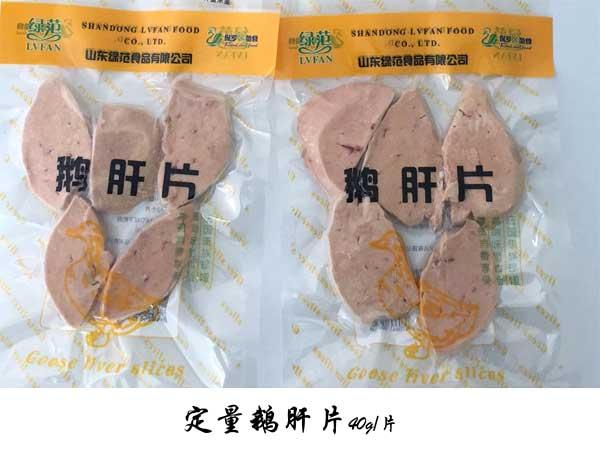 A级鹅肝片