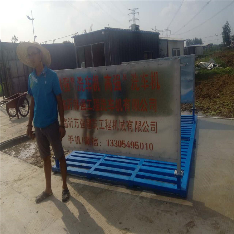 大同口碑好的工程洗车机专卖店,耐用的韩强工程洗车机
