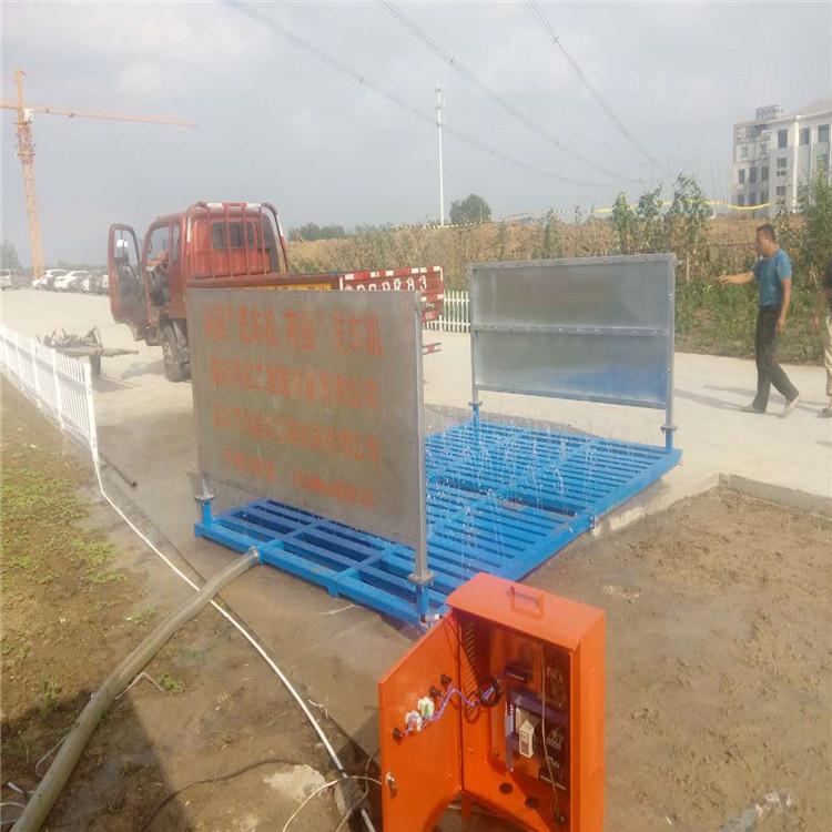朔州好用的工程洗车台是哪家,韩强厂家直销工程洗车机设备