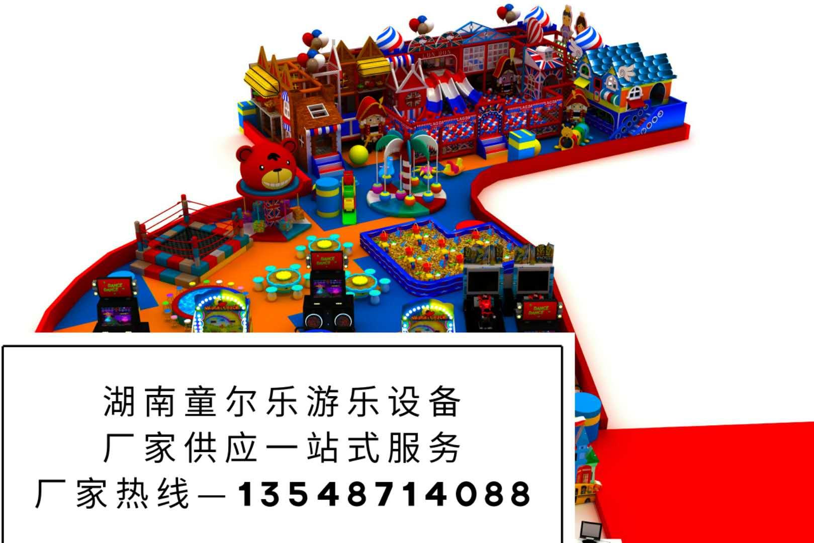 儿童乐园厂家低价批发-淘气堡厂价供货