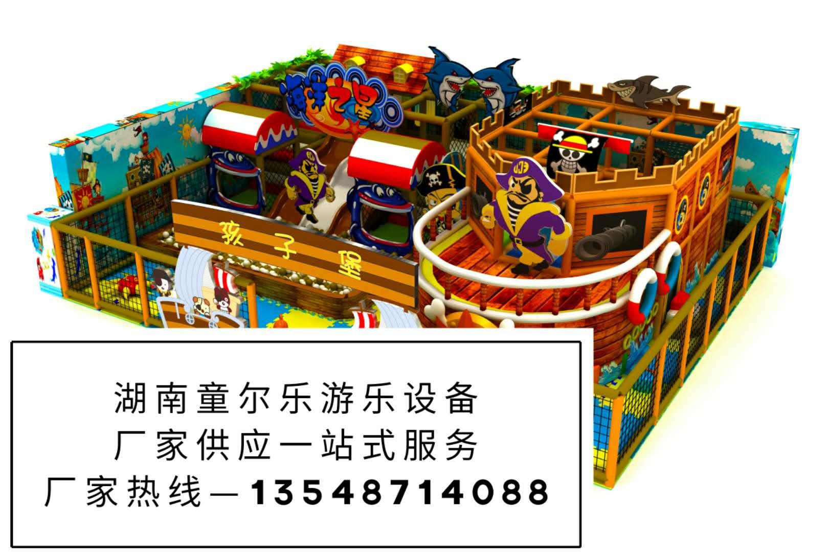 长沙儿童乐园厂家 长沙儿童乐园加盟 长沙室内儿童乐园