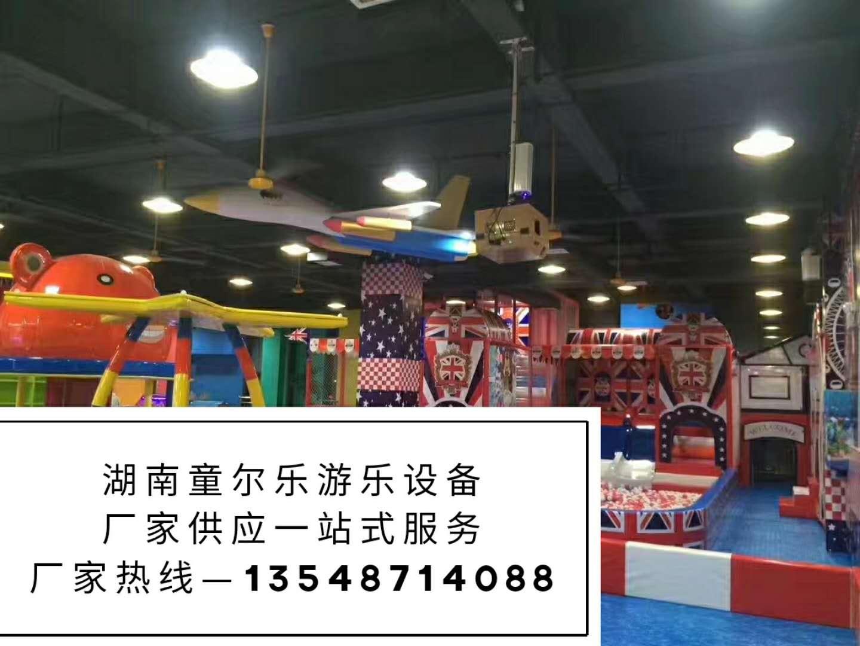游乐设备游乐设备价格游乐设备生产厂家