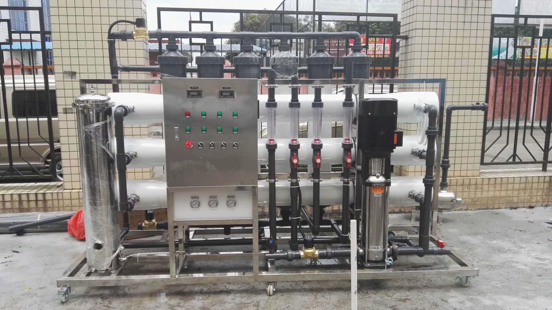 大型中水回用設備東莞水處理設備生產廠家