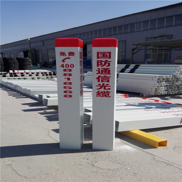 河北中富供应10*10国防电缆标志桩_黄石国防电缆标志桩厂家