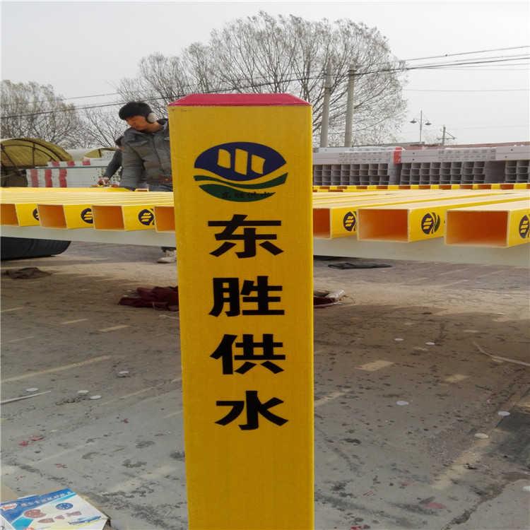 河北中富供应15*15供水管道标志桩_陇南供水管道标志桩厂家