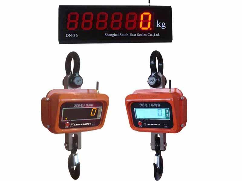 江苏不锈钢打印吊秤_鹰牌衡器提供耐用的电子吊秤