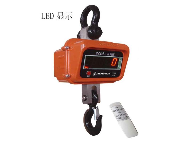 上海电子吊秤-鹰牌衡器优惠的电子吊秤_你的理想选择