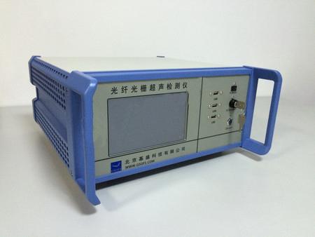 光纤光栅超声检测仪的价格_基盛科技物超所值的解调仪_你的理想选择