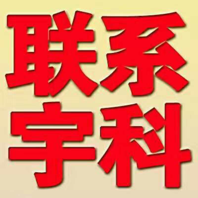 上海注册合伙企业所需材料