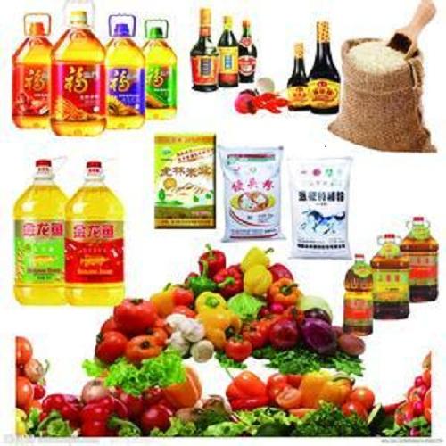 蔬菜粮油配送联系方式-广东蔬菜粮油配送公司推荐