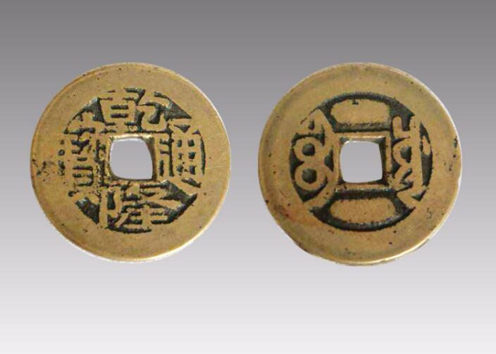 买超值的重庆袁大头纪念品,就到宝蕴文化艺术,银元的市场