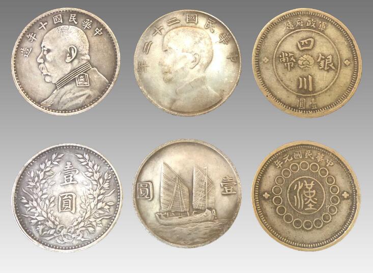 四川铜币评估|买精美的重庆袁大头纪念品,就到宝蕴文化艺术