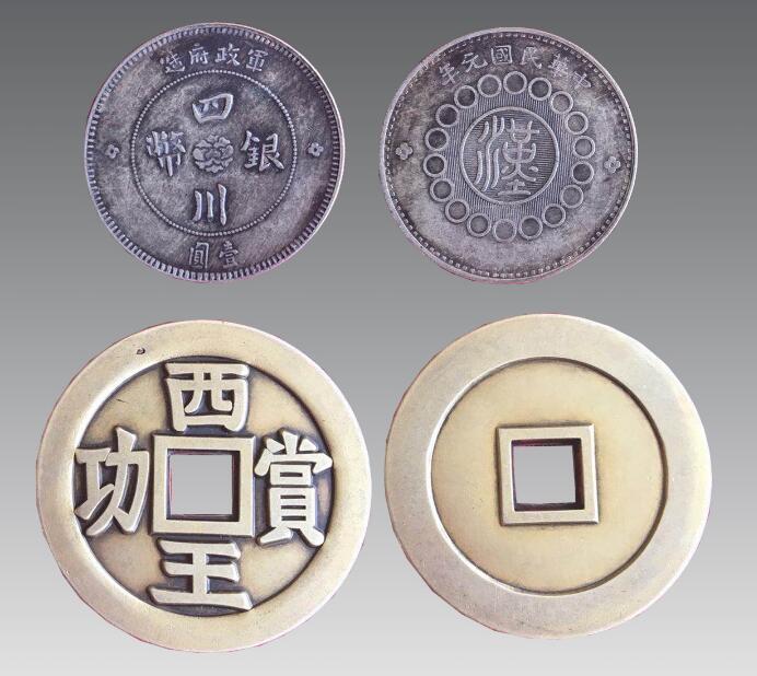四川铜币交易-买重庆袁大头纪念品当然是到宝蕴文化艺术